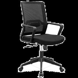 Sedia da Ufficio Ergonomica da Scrivania, Girevole e Regolabile, Supporto Lombare – Nera 45x51x94/100h